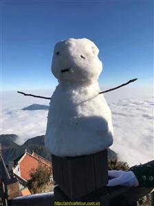 Sapa đã có Tuyết rơi năm 2019